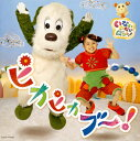【国内盤CD】【ネコポス送料無料】NHK「いないいないばぁっ!」〜ピカピカブー〜![CD]【J2020/3/4発売】