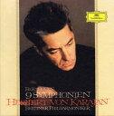 【国内盤CD】ベートーヴェン:交響曲全集 カラヤン / BPO 他 [5枚組][初回出荷限定盤]【DM2020/3/25発売】