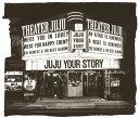 【国内盤CD】JUJU / YOUR STORY[4枚組]【J2020/4/8 発売】