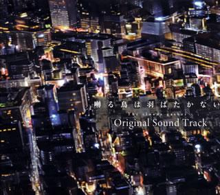 サウンドトラック, その他 CD The clouds gather H ZETTRIOCDJ202092