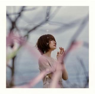 【国内盤CD】「魔女の旅々」オープニング主題歌〜リテラチュア(アーティスト盤) / 上田麗奈[CD]【J2020/10/21発売】