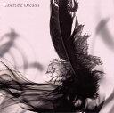 【国内盤CD】INORAN / Libertine Dreams[CD]【J2020/9/30発売】