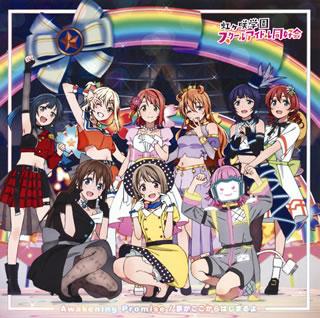 CD, その他 CD! ALL STARS CDJ2021113