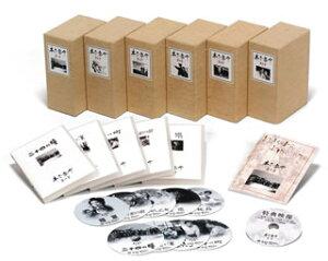 【Aポイント+送料無料】木下惠介 コンプリートBOX (DVD)[58枚組]【D2012/7/25発売】