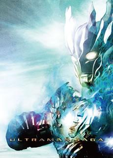 【送料無料】ウルトラマンサーガ DVDメモリアルBOX (DVD)[2枚組][初回出荷限定]