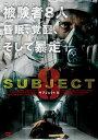 【メール便送料無料】サブジェクト8 (DVD)