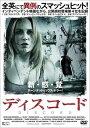 【国内盤DVD】【ネコポス送料無料】ディスコード-DISCORD-