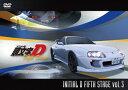【国内盤DVD】頭文字D Fifth Stage Vol.3