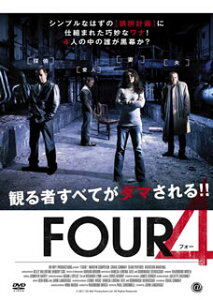 【メール便送料無料】4 FOUR(DVD)【D2013/2/6発売】