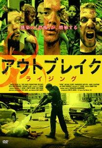 【メール便送料無料】アウトブレイク ライジング(DVD)【D2013/4/3発売】