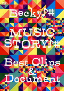 【Aポイント付+メール便送料無料】ベッキー♪/ MUSIC STORY♪♯〜Best Clips&Document(DVD)【D...