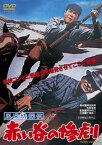 【国内盤DVD】【ネコポス送料無料】風来坊探偵 赤い谷の惨劇