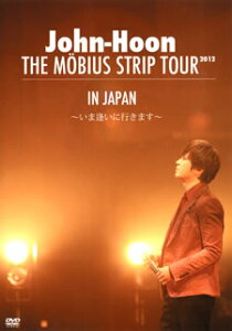【Aポイント付+送料無料】John-Hoon / The Mobius Strip Tour in Japan〈初回限定盤・2枚組〉(...