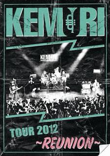 【メール便送料無料】KEMURI / REUNION TOUR DVD(仮)(DVD)