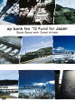 【送料無料】Bank Band with Great Artists / Live Documentary「ap bank fes'12 Fund for Japan」〈3枚組〉[DVD][3枚組]