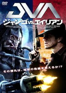 【メール便送料無料】ジャンゴ vs.エイリアン[DVD]【D2013/7/3発売】