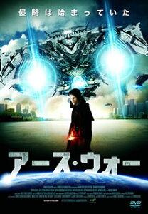 【メール便送料無料】アース・ウォー[DVD]【D2013/7/3発売】