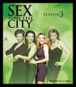 【メール便送料無料】SEX and the CITY Season3 トク選BOX[DVD][3枚組]【D2013/6/21発売】