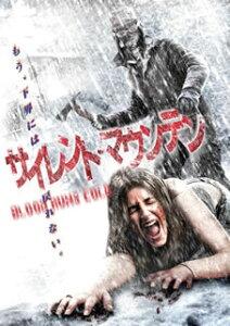 【メール便送料無料】サイレント・マウンテン[DVD]【D2014/2/5発売】