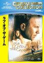 【国内盤DVD】【ネコポス100円】ラブ・オブ・ザ・ゲーム