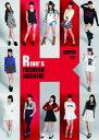 【国内盤DVD】【ネコポス送料無料】鞘師里保 / Riho's Fashion Archive