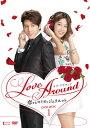 【送料無料】Love Around 恋するロミオとジュリエット BOX 1[DVD][5枚組]【DY2014/4/9発売】