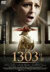 【メール便送料無料】アパートメント1303号室[DVD]