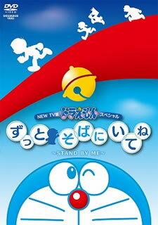 アニメ, その他 DVDNEW TV STAND BY ME