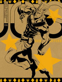 ジョジョの奇妙な冒険スターダストクルセイダースVol.4[DVD][初回出荷限定]【D2014/10/22発売】
