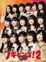楽天乃木坂46グッズ【送料無料】乃木坂46 / NOGIBINGO!2 DVD-BOX〈4枚組〉[DVD][4枚組]