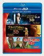 【送料無料】FOX アドベンチャー 3D2DブルーレBOX(ブルーレイ)[4枚組][初回出荷限定]