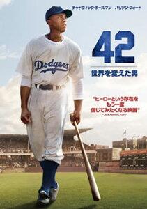 【メール便送料無料】42〜世界を変えた男〜[DVD]【D2014/11/5発売】