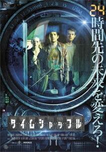 【メール便送料無料】タイムシャッフル[DVD] 【D2014/12/3発売】
