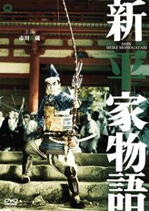 【メール便送料無料】新・平家物語[DVD]【D2014/12/19発売】