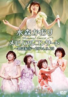 邦楽, その他 DVD 2014.9.25
