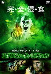 【メール便送料無料】エイリアン・インセプション[DVD]【D2015/2/4発売】