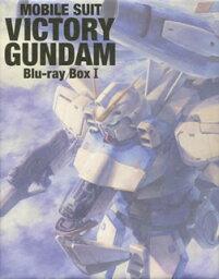 機動戦士Vガンダム Blu-ray BoxI(ブルーレイ)