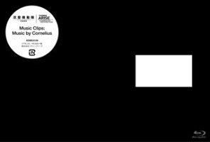 攻殻機動隊ARISEALTERNATIVEARCHITECTUREMusicClips:musicbyCornelius(ブルーレイ)【BM2015/6/24発売】