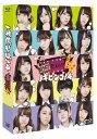 楽天乃木坂46グッズ【送料無料】乃木坂46 / NOGIBINGO!4 Blu-ray BOX〈4枚組〉(ブルーレイ)[4枚組]