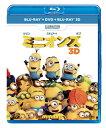 【送料無料】ミニオンズ ブルーレイ+DVD+3Dセット(ブルーレイ)[3枚組]