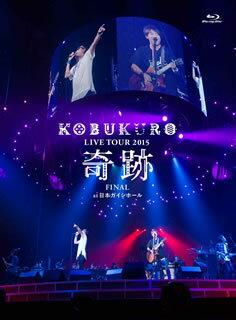 【国内盤ブルーレイ】 【送料無料】コブクロ / KOBUKURO LIVE TOUR 2015