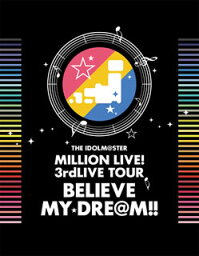THE IDOLM@STER MILLION LIVE!3rdLIVE TOUR BELIEVE MY DRE@M!!LIVE Blu-ray 06&07@MAKUHARI(ブルーレイ)