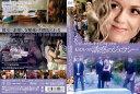 【国内盤DVD】【ネコポス100円】シャーロット・ケイト・フォックス もうひとつの誘惑のジェラシー【D2017/7/28発売】