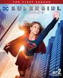 【メール便送料無料】SUPERGIRL / スーパーガール ファースト・シーズン 後半セット[DVD][2枚組]【D2017/9/20発売】