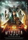 【国内盤DVD】MYTHICA ミシカ ファイナル・ウォーズ【D2018/2/2発売】 - あめりかん・ぱい