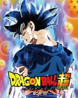 【国内盤DVD】ドラゴンボール超 BOX10[2枚組]【D2018/4/3発売】