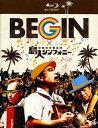 【送料無料】BEGIN / BEGIN×京都市交響楽団 島人シンフォニー(ブルーレイ)【BM2018/4/18発売】