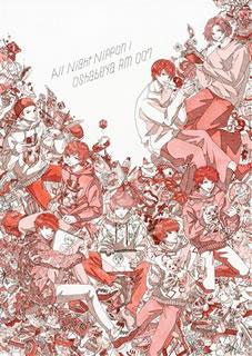 【メール便送料無料】オールナイトニッポンi おしゃべや Rm007「おしゃべやなあけおめ」[DVD]【D2018/5/16発売】