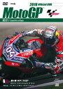 【メール便送料無料】2018 MotoGPTM 公式DVD Round1 カタールGP[DVD]