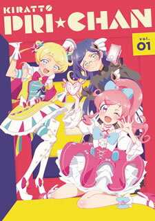 【送料無料】キラッとプリ☆チャン Blu-ray BOX-1(ブルーレイ)[2枚組] 【B2018/10/26発売】